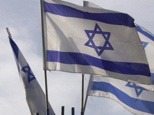 החוק להנצחת זכרם של נשיאי ישראל וראשי ממשלותיה