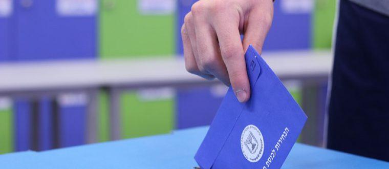 מה כדאי לדעת לקראת סבב הבחירות הבא?